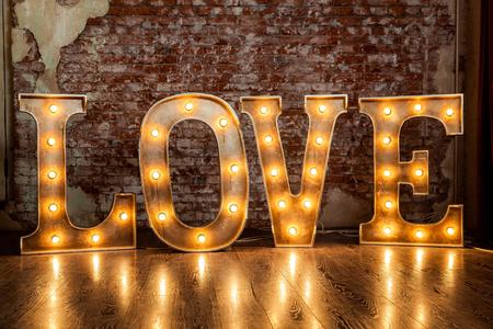 빛나는 사랑의 표시