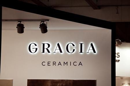 ceramica: Gracia ceramica company logo on the wall.