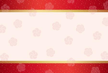 Japanese traditional event Setsubun image Illustration