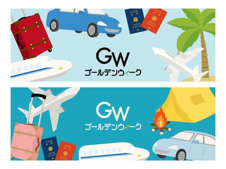 Ensemble de bannières des fêtes nationales comme Golden Week au Japon.