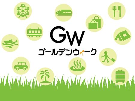 日本のゴールデンウィーク、祝日のアイコン。