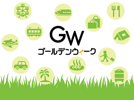 El icono de los días festivos nacionales como la Semana Dorada en Japón. Foto de archivo - 74939856