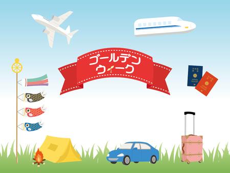 Het icoon van de nationale feestdagen als de Gouden Week in Japan. Stock Illustratie