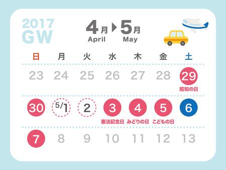 week: Calendar of national holidays as Golden Week in japan. Illustration