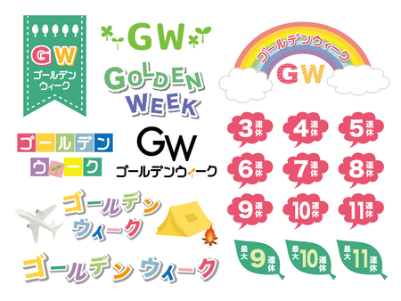 logo set golden week in japanese