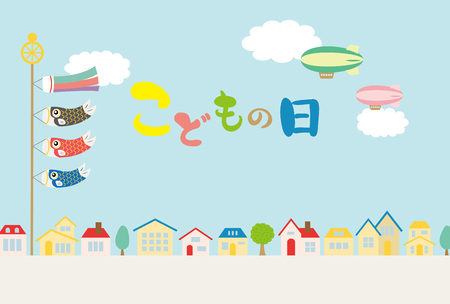 Child's day background with carp streamers.