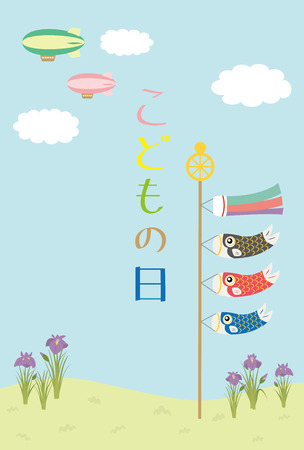 Childs day background with carp streamers and iris flowers. Illustration