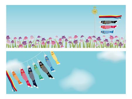 Japanese child's day banner set. Vettoriali