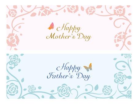 Conjunto del día de madre y del día de padre de la tarjeta de felicitación. Foto de archivo - 75223845
