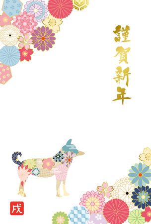 greetings: Japanese New Years card. Illustration