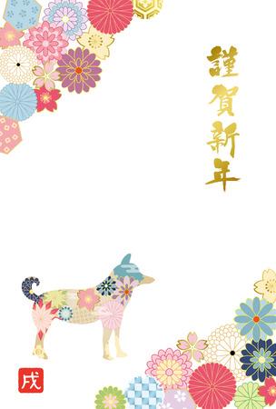 flores chinas: Tarjeta japonesa del Año Nuevo. Vectores