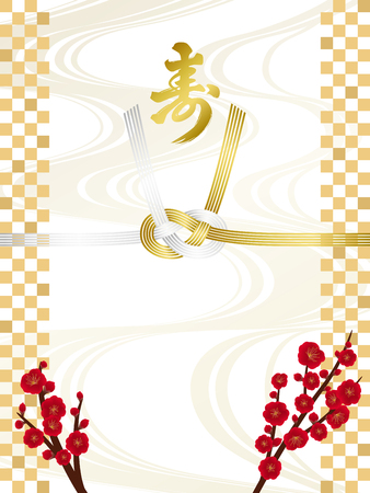 happy new year text: Japanese style greeting card.