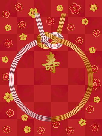 Tarjeta de felicitación del estilo japonés. Foto de archivo - 75894203