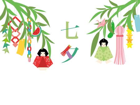 japanese traditional event tanabata