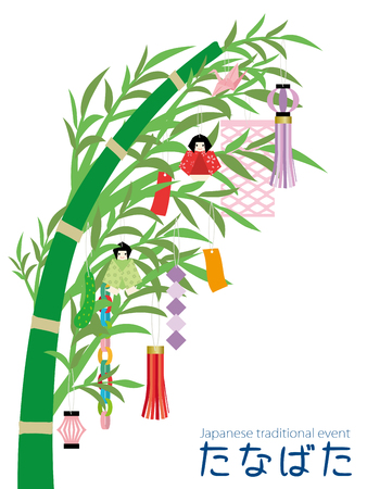A Japanese traditional event tanabata Illustration