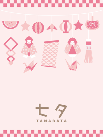 Japanese traditional event tanabata Illustration