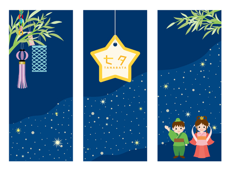 Tanabata of Japanese traditional event banner set.