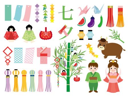 Vector illustration set at the Tanabata