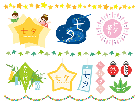 Vector label and line set at the Tanabata
