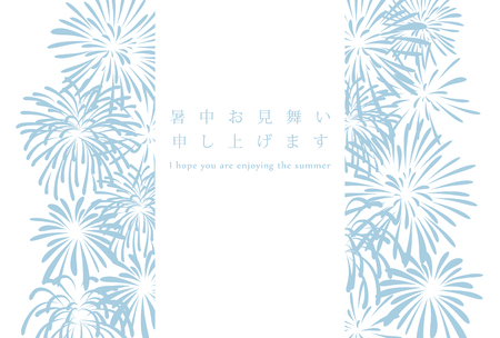 Summer greeting card of fireworks