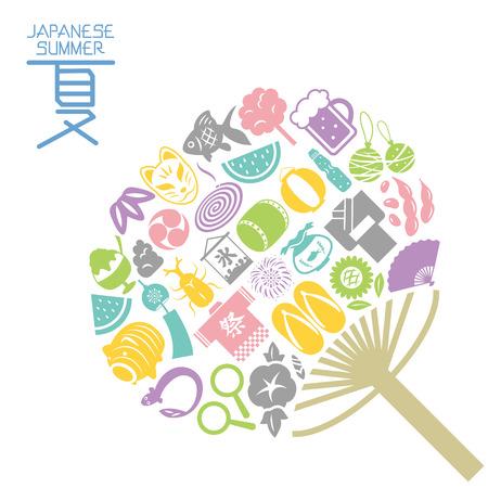 Japanese summer icon fan shaped 일러스트
