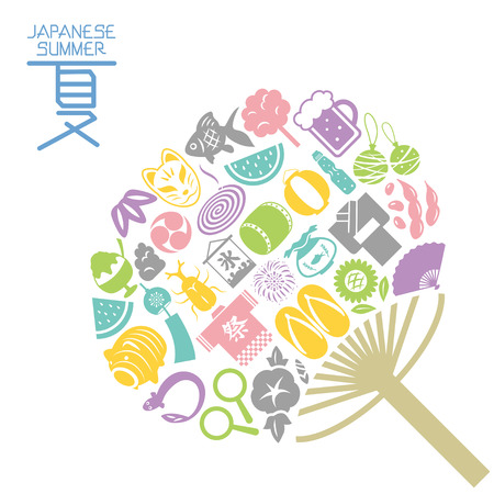 Japanese summer icon fan shaped Illustration