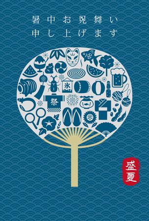 Tarjeta de felicitación de verano del ventilador japonés. Ilustración de vector