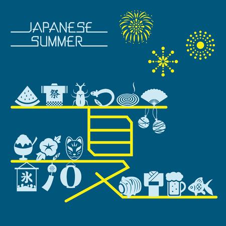 日本の夏の夏のグリーティング カード。  イラスト・ベクター素材