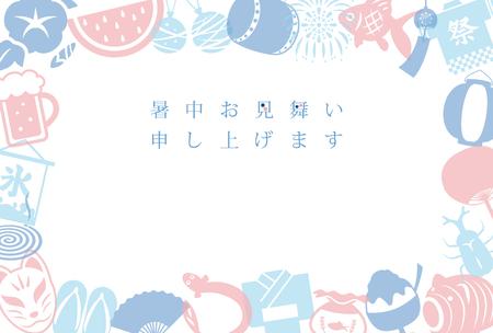Tarjeta de felicitación de verano del icono de verano japonés. Foto de archivo - 79241006