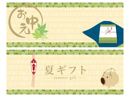 Advertising banner for Japanese summer gift Vektorové ilustrace