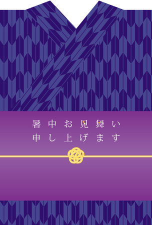 Summer greeting card of Japanese summer clothes Illustration
