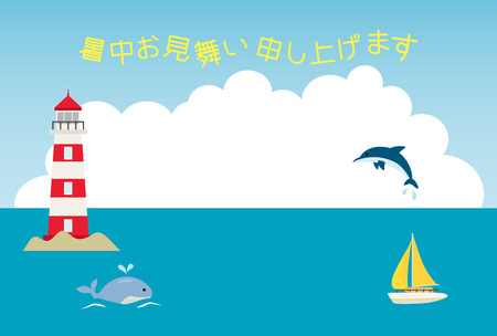oasis: Summer greeting card of marine Illustration