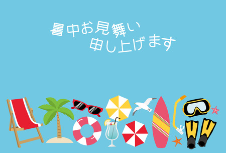 Summer greeting card of beach goods icon