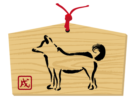 ema: An ema painting a dog zodiac in 2018. Illustration