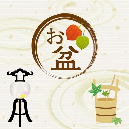 green lantern: Japanese Bon festival Illustration
