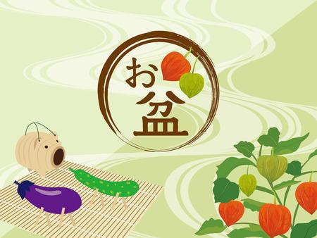 Japanese Bon festival Ilustração