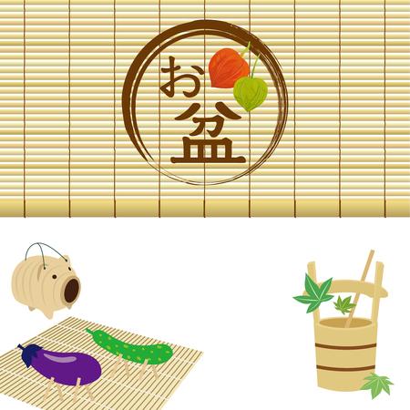 A Japanese Bon festival.