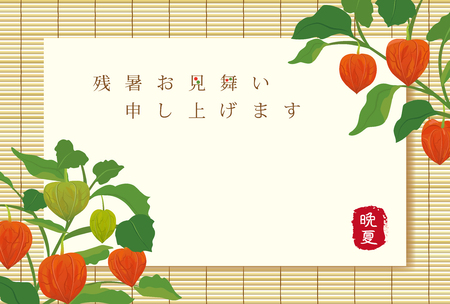 Japanese late-summer greeting card of chinese lantern plants