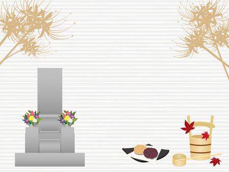 Japanse herfst equinox dag vector frame