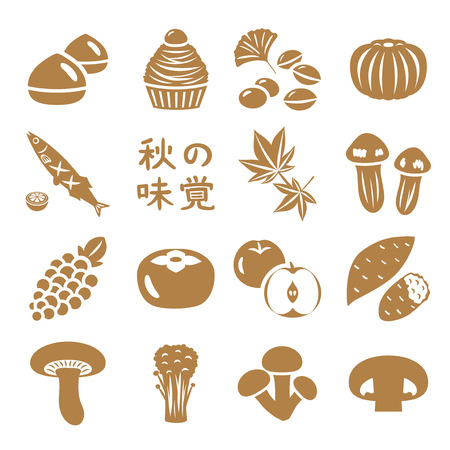 Japanese autumn food vector icon set