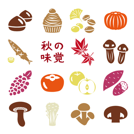 Japanese autumn food vector icon set Stock Vector - 82917202