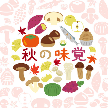 Japanese autumn food vector concept icon