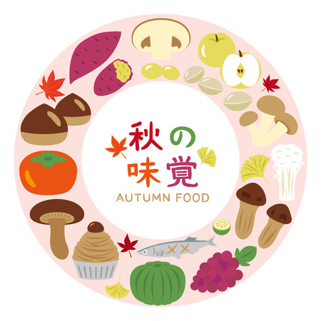 japanese maple: Japanese autumn food vector concept icon