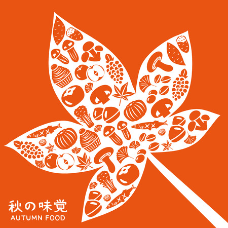 Concept of Japanese autumn food. Vector icon frame typing maple leaves. Illustration