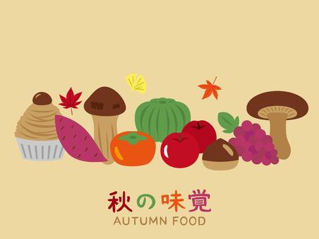 blanc: Japanese autumn food vector frame Illustration