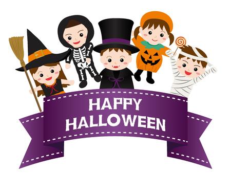 Children who make a costume of Halloween