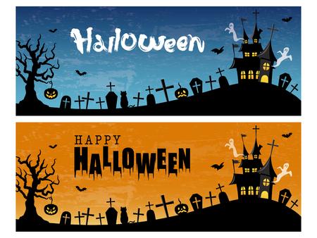 Happy halloween vector banner set Ilustração