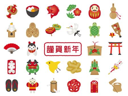 Japanese new year icon set Illusztráció