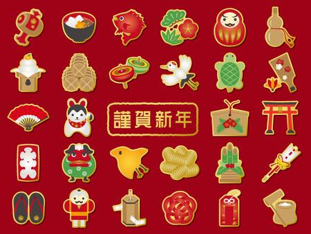 Japanese new year icon set Ilustração