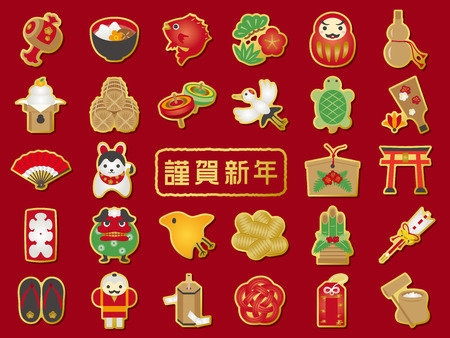 Japanese new year icon set Stock Illustratie
